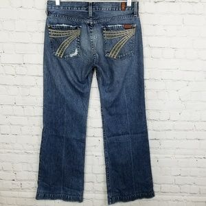 7 for All Mankind| Distressed Studded 7 Dojos